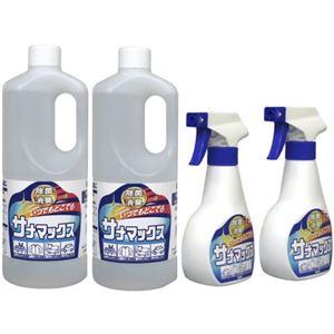 除菌消臭 サナマックス 業務用 1L×2本 スプレーボトル2本付 - 拡大画像