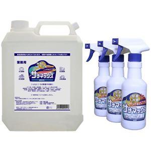 除菌消臭 サナマックス 業務用 4L スプレーボトル3本付 - 拡大画像