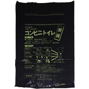 コンビニトイレ (便袋) 10枚入 - 拡大画像