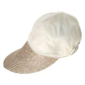 クールマックス たためるつば広帽子 ベージュ - 拡大画像