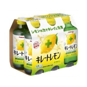 【ケース販売】ポッカ キレートレモン 炭酸入り 155ml×24本 - 拡大画像