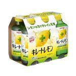【ケース販売】ポッカ キレートレモン 炭酸入り 155ml×24本