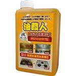 技職人魂 油職人 油用合成洗剤 詰替え 1000ml