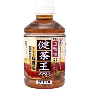 【ケース販売】カルピス 健茶王 すっきり烏龍茶 280ml×24本 - 拡大画像