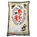 感動の米コシヒカリ 白米 5kg
