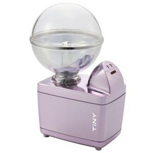 コイズミ 超音波式パーソナル加湿器(アロマ対応) TiNY ピンク KHM-1501/P