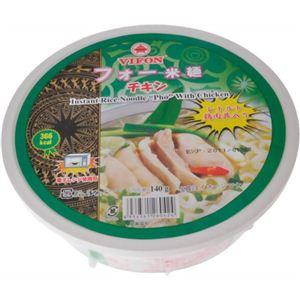 ベトナムフォーチキン(鶏肉入り)×12個 - 拡大画像