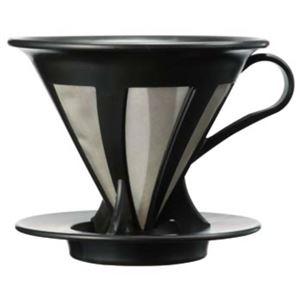 ハリオ カフェオールドリッパー02 CFOD-02B ブラック 1-4杯用 - 拡大画像