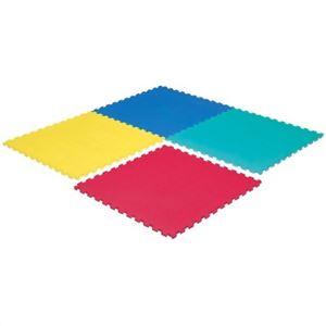 トーエイライト ジョイントマット 4色セット(青・緑・赤・黄 各1枚) PO18C T-1483 - 拡大画像