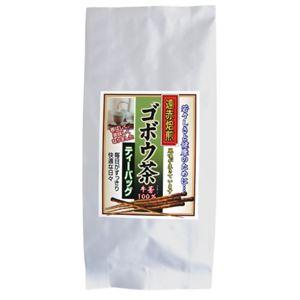 ゴボウ茶 (ごぼう茶) 遠赤焙煎 ティーバッグ 1.5g×33包 - 拡大画像
