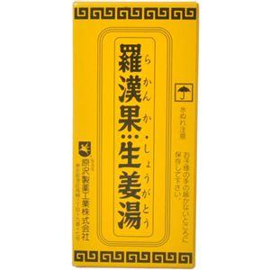 羅漢果・生姜湯 16g×20袋 - 拡大画像