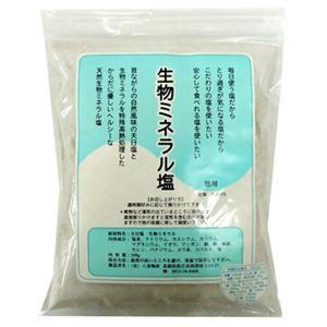 生物ミネラル塩 500g
