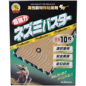 ネズミバスター 10枚入 - 拡大画像