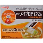 明治 メイプロテインZn たんぱく質補給食品 12.5g×20包入