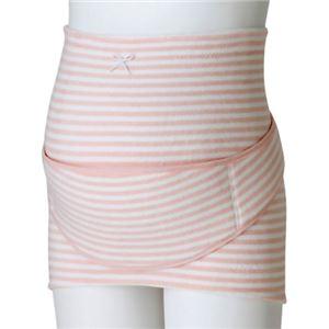 犬印妊婦帯 ふわふわパイルボーダー妊婦帯 M ピンク - 拡大画像