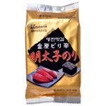 【ケース販売】金原ピリ辛明太子海苔 8切8枚3袋×16セット