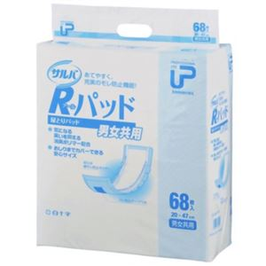 サルバ 尿とりパッド Rパッド 2回吸収 68枚入 - 拡大画像