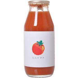 コロポックルの里から ミニトマトジュース 180ml×6本セット - 拡大画像