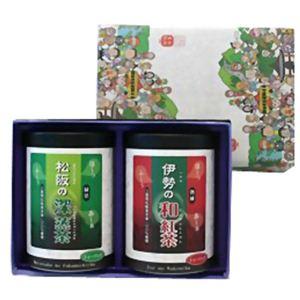 伊勢の和紅茶(2g×20個) ・松阪の深蒸し茶(5g×15個) ギフトセット - 拡大画像