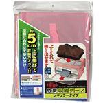 伸びて増量竹炭収納ケース レギュラータイプ ピンク