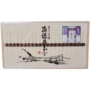 播州手延素麺 揖保乃糸 縒つむぎ ON30 1100g - 拡大画像