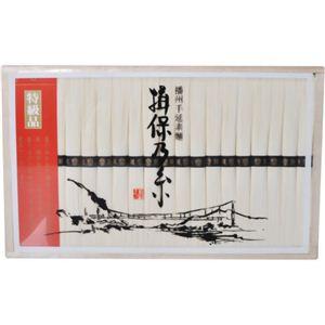 播州手延素麺 揖保乃糸 特級品 MA100 3800g - 拡大画像
