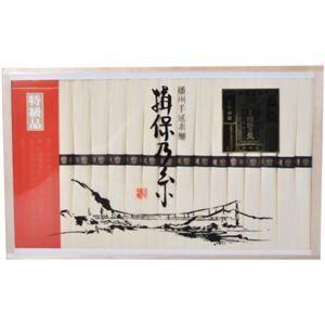 播州手延素麺 揖保乃糸特級品 MA30 1000g - 拡大画像