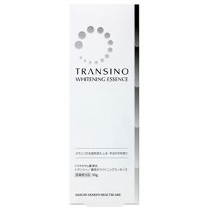 【しみ・そばかす】トランシーノ 薬用ホワイトニングエッセンス 50g