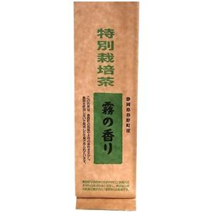 特別栽培茶 霧の香り 100g - 拡大画像
