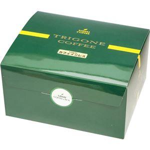 澤井珈琲 トリゴネコーヒー(ノンカフェイン) 1箱(8g×30袋) - 拡大画像