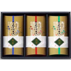 八女茶詰合せ(煎茶90g×3個) NOM-40A - 拡大画像