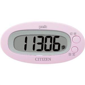 シチズン デジタル歩数計 peb(ペブ) TW310-PK ピンク - 拡大画像