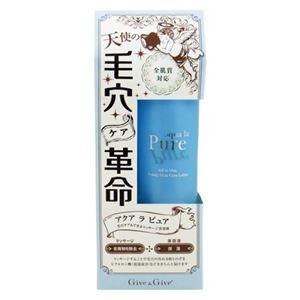 Give&Give(ギブアンドギブ) アクア ラ ピュア L 美容液 250ml