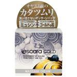 (まとめ買い)シーツリー エスカラ ゴールドマッサージクリーム 100ml×2セット