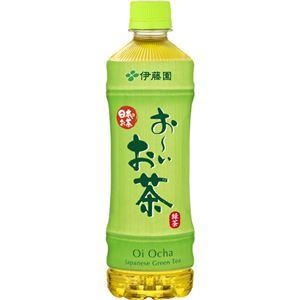 【ケース販売】おーいお茶 緑茶 525ml×24本 - 拡大画像