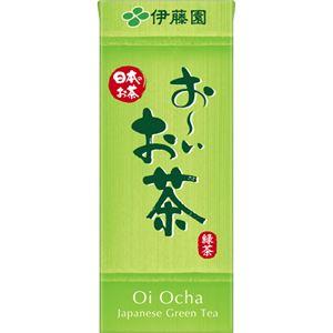 【ケース販売】おーいお茶 緑茶 250ml×24本 - 拡大画像