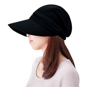 クールマックス いつでも帽子 - 拡大画像