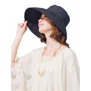 岡田美里プロデュース mili millie 日傘な帽子 ブラック - 拡大画像