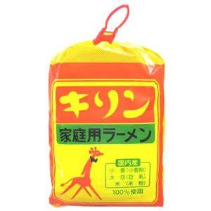 【ケース販売】小笠原製粉 キリンラーメン 6食詰 518g×8袋 - 拡大画像