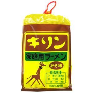 【ケース販売】小笠原製粉 キリンラーメン みそ味 6食詰 546g×8袋 - 拡大画像