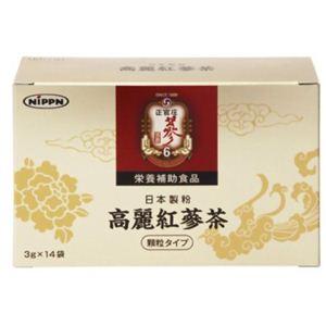 日本製粉 高麗紅参茶 42g (3g×14袋) - 拡大画像