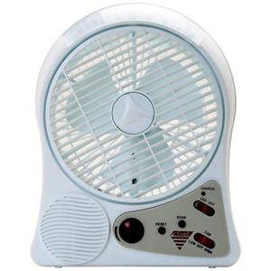 充電式サーキュレーター(充電式扇風機) 【LEDライト・FMラジオ搭載】 circ-001 - 拡大画像