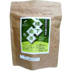 (まとめ買い)糖下桑茶 2.5g×42包×2セット - 拡大画像