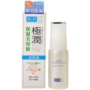 肌研 極潤 ヒアルロン美容液 30g
