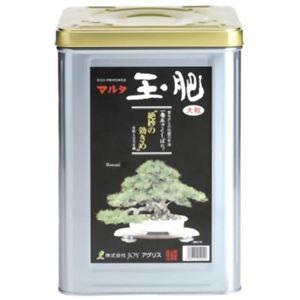 JOY AGRIS マルタ 玉肥 大粒 缶入り 8kg - 拡大画像