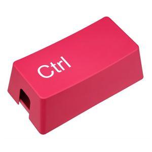 グリーンハウス ケーブルボックス GH-CBX-P ピンク - 拡大画像