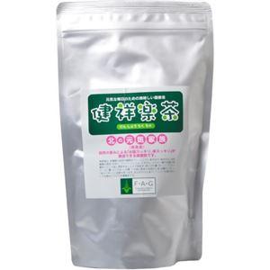 健祥楽茶 北の元気家族 5g×30袋