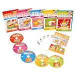 DVDマザーグース英語のうた(全5巻)
