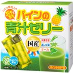 (まとめ買い)ぷちぷちパインの青汁ゼリー パインサイダー味 15g×30本入×2セット