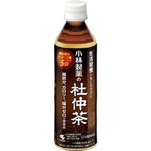 小林製薬 杜仲茶 ペットボトル 500ml×24本 - 拡大画像
